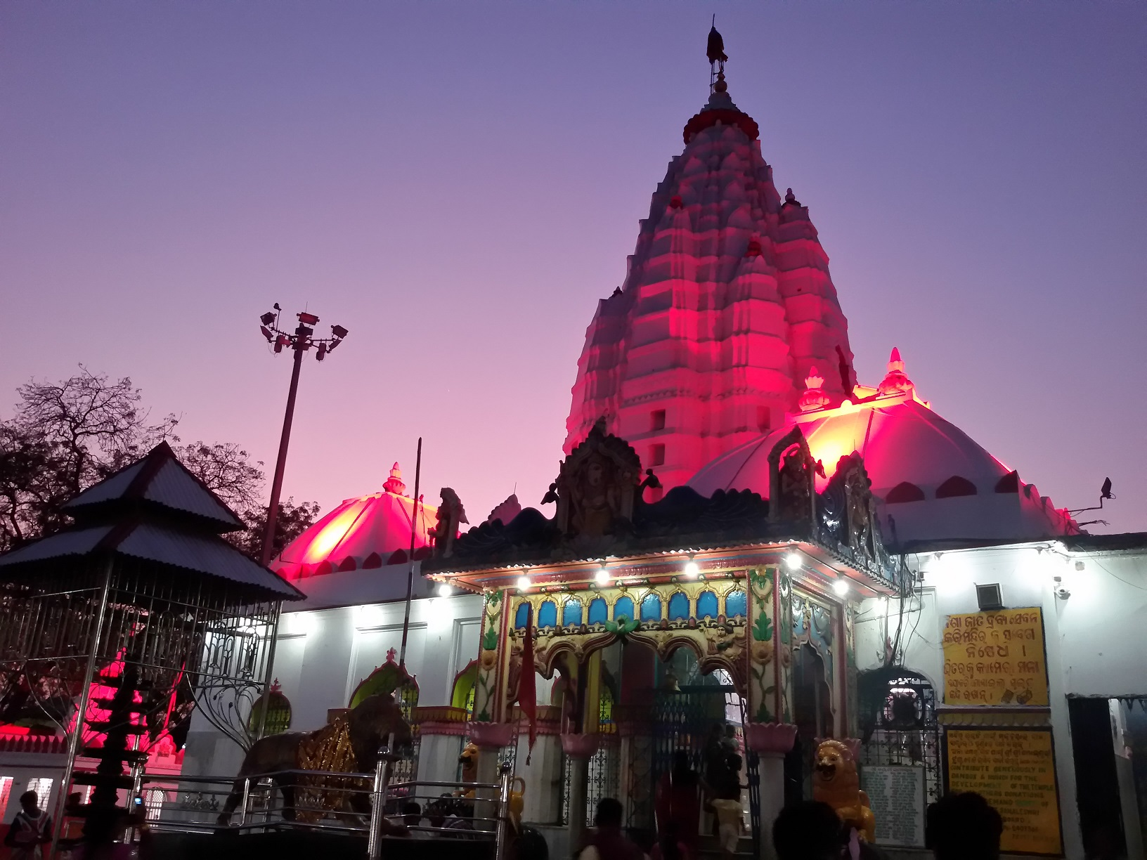 Samaleswari_Temple,_Sambalpur
