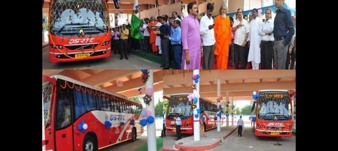 OSRTC inaugurates Premium Volvo Like Bus service between Puri and Kolkata