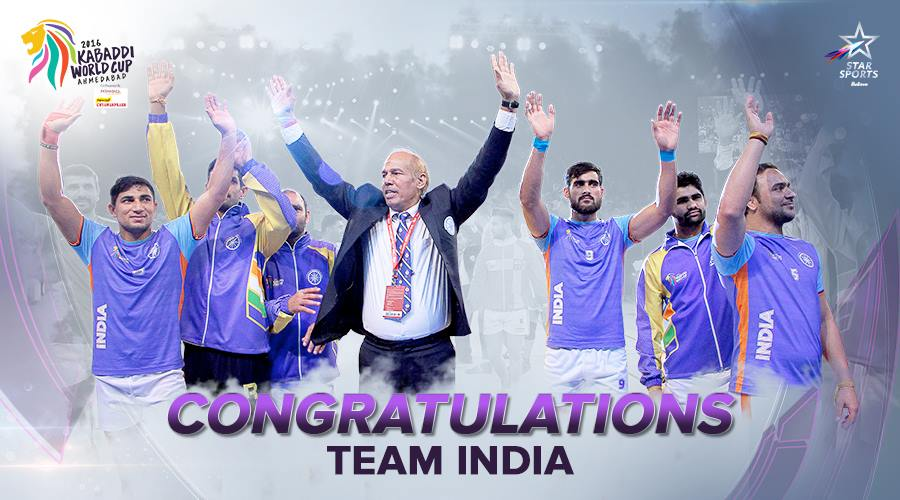 kabaddi world cup winner