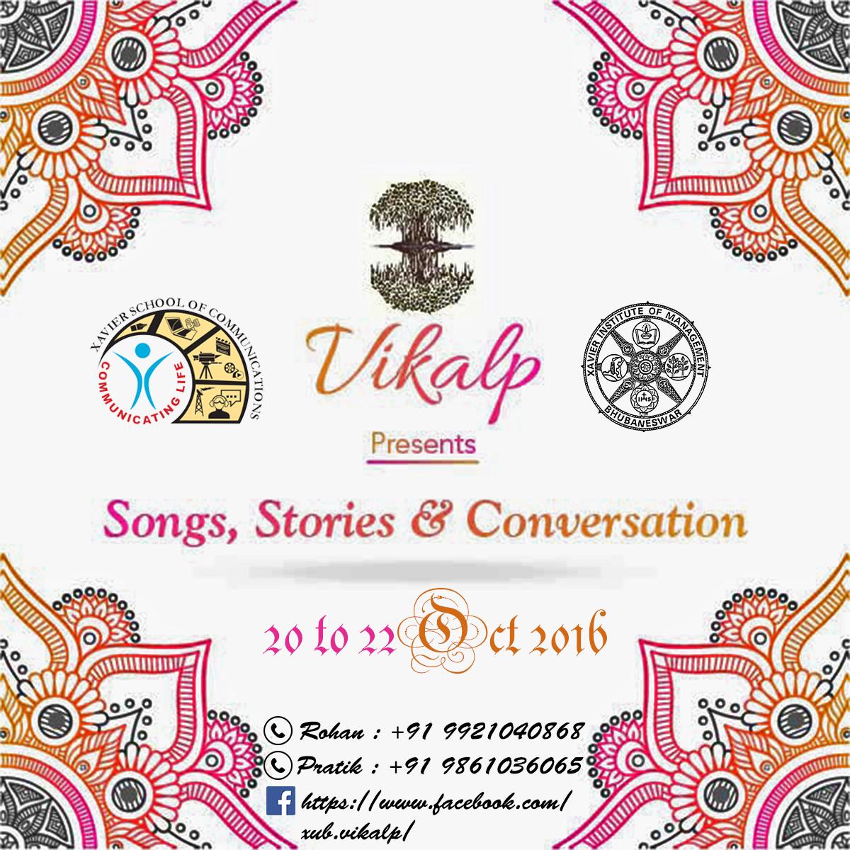 vikalp-XIMB bhubaneswar buzz 1