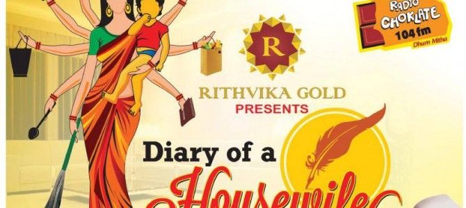 On the occasion of Housewives Day today, Radio Choklate Presents 'Diary Of A Housewife'