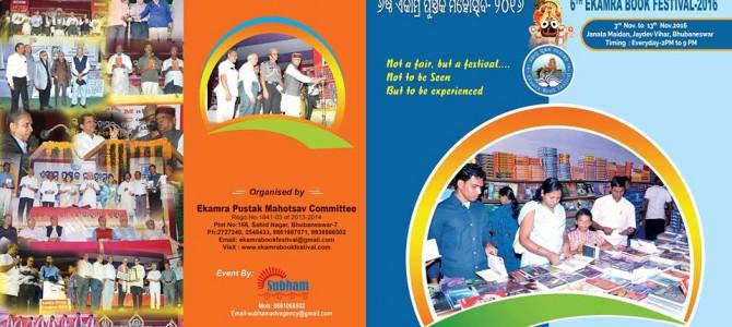 Ekamra Book Fair Starts in Janta Maidan Bhubaneswar, check it out