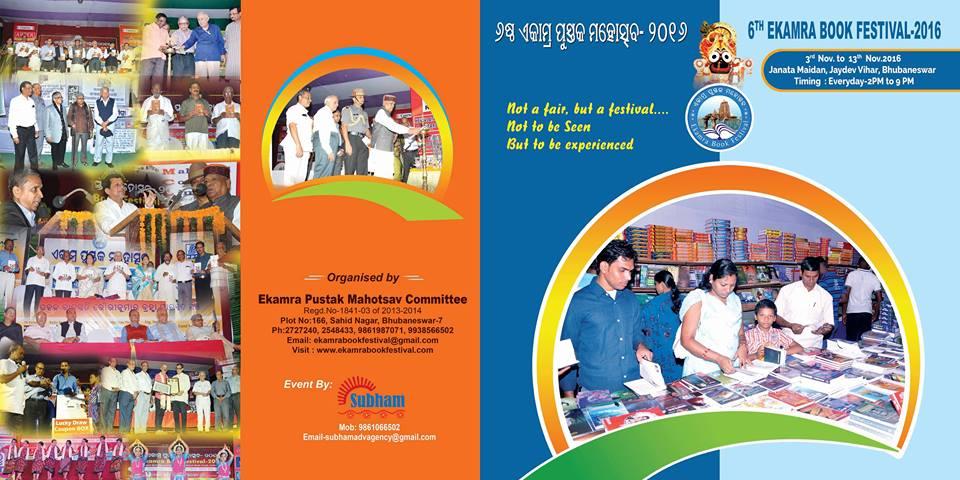 Ekamra book festival bhubaneswar buzz 2016