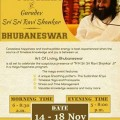Happiness program with Sri Sri bhubaneswar buzz
