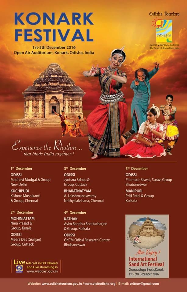 Konark festival 2016 bhubaneswar buzz 2