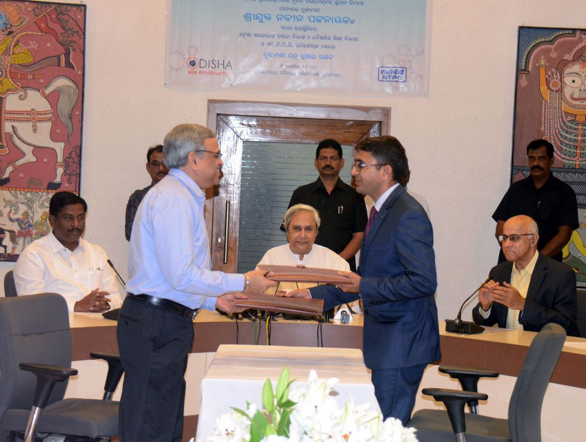 MOU with NTPC for ITI college bhubaneswar buzz