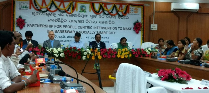 Bhubaneswar Smart City Ltd inks MoU with UNFPA on New Urban Agenda