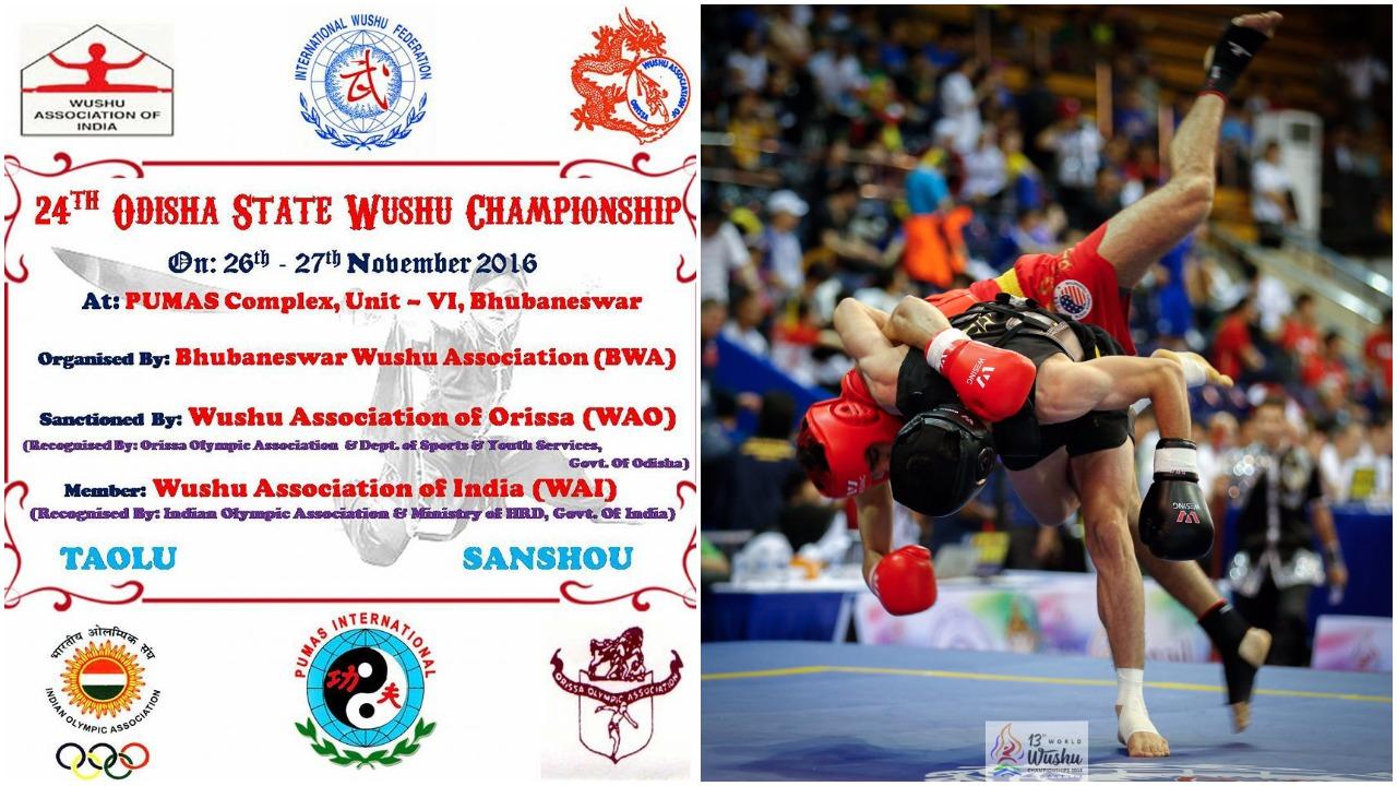 Wushu association bhubaneswar buzz 2