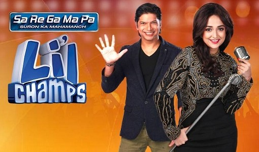 Bhubaneswar all set to host Zee TV Sa Re Ga Ma Pa Li'l Champs Season 6 2017 Auditions on Dec 2