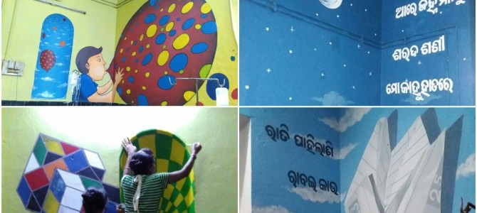 Check the makeover of Cuttack Sishu Bhawan via this awesome Photo essay