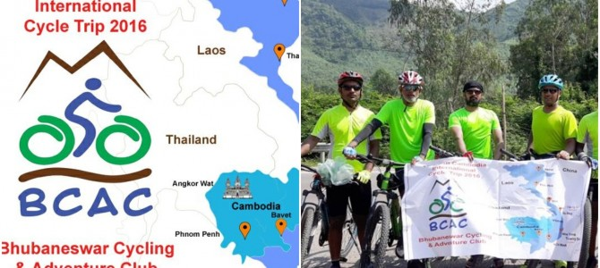 Heard about this Bhubaneswar Cycling Group trying the feat of Cycling from Vietnam to Cambodia