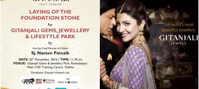 Foundation Stone of Gitanjali Jems Jewellery and Life Style Park all set for today