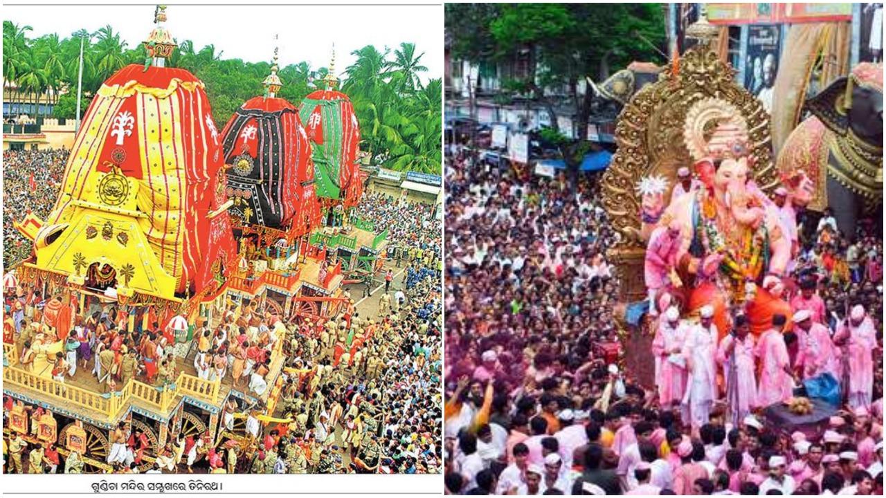 maharastra odisha ek bharat shresta bharat bbsrbuzz