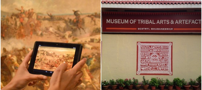 A guided tour via Tablets with Digital Content waits tourists at Tribal Museum in the city
