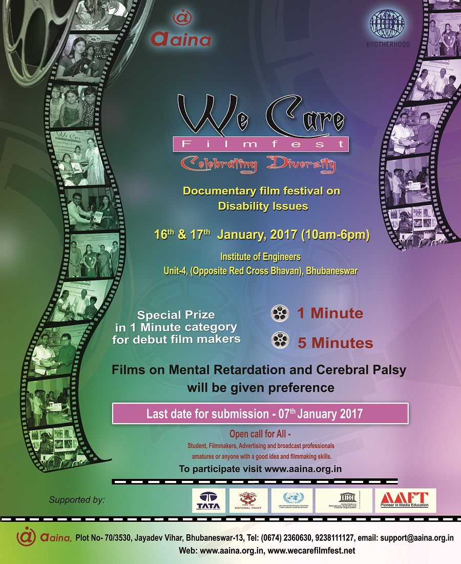 AAINA we care film festival bhubaneswar buzz