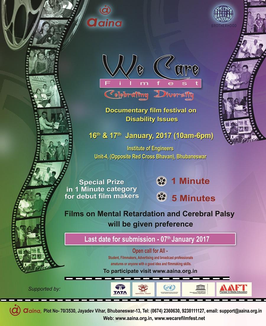 AAINA we care film festival bhubaneswar buzz