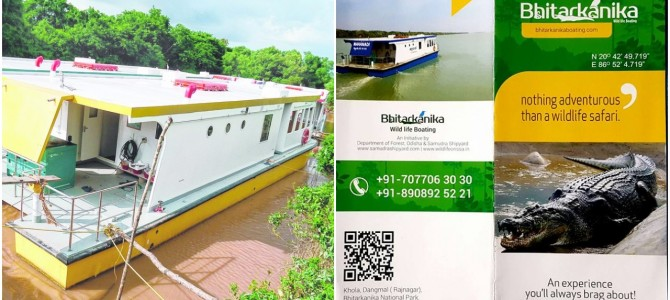 Bhitarkanika : Forest Dept outsources to Kerala Company for Driving luxury catamaran boats