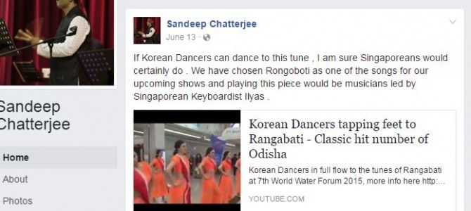 How a Bhubaneswar Buzz video inspired Sandeep Chatterjee to perform Rangabati in Singapore