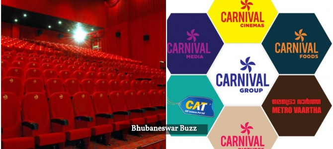 Carnival Group all set to enter Odisha to build 150 Multiplex cum Recreation Zones over 4 years time