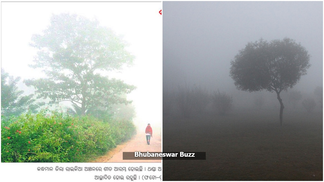 Daringbadi coldest in odisha 2016