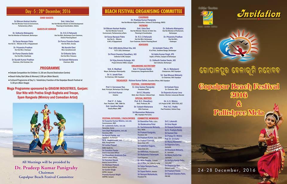 Gopalpur beach festival 2016 bbsrbuzz2