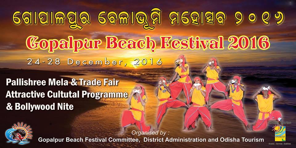 Gopalpur beach festival 2016 bbsrbuzz3