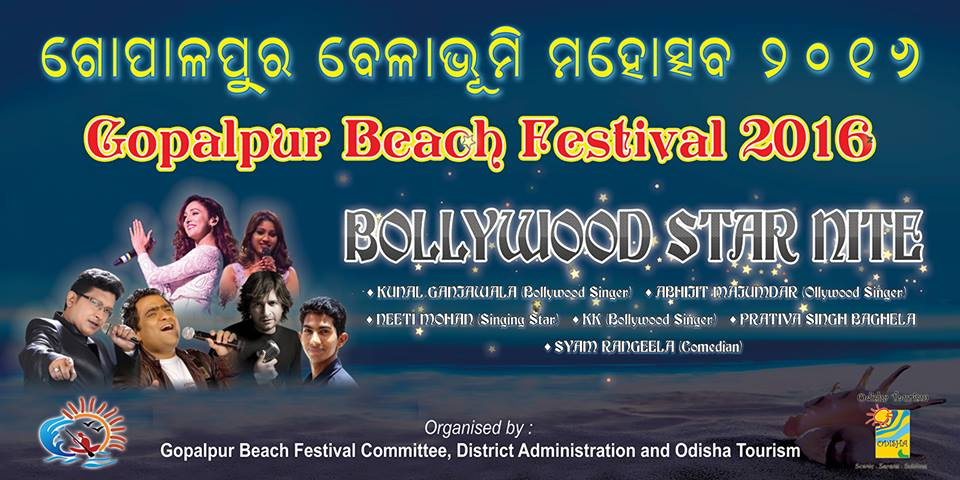 Gopalpur beach festival 2016 bbsrbuzz4