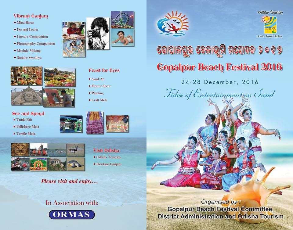 Gopalpur beach festival 2016 bbsrbuzz5