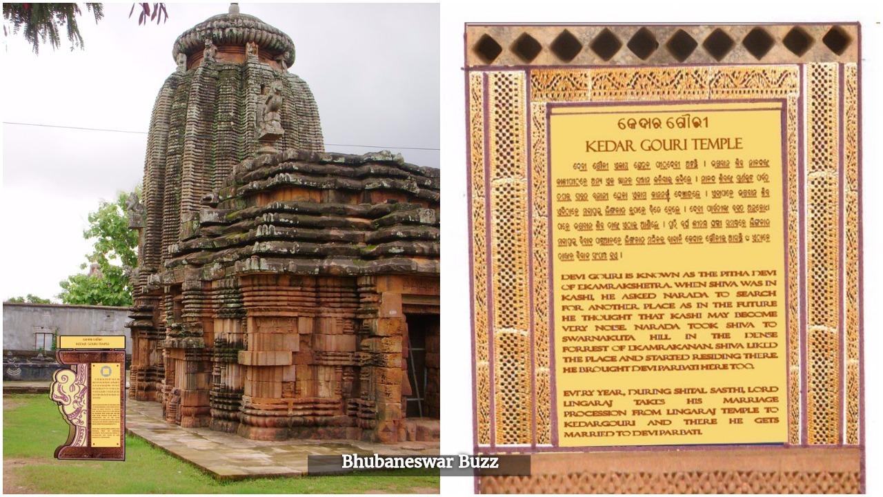 Heritage signage in bhubaneswar buzz