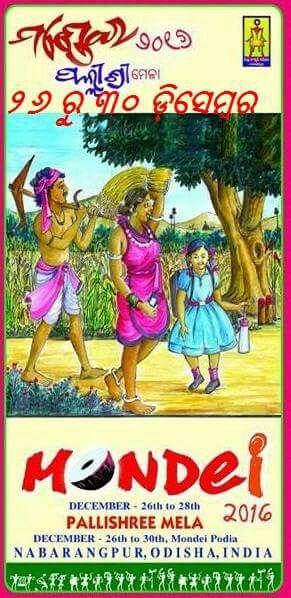 Mondei nabrangpur odisha festival