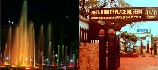 Netaji Birthplace musuem in Cuttack to Have Musical Fountain soon
