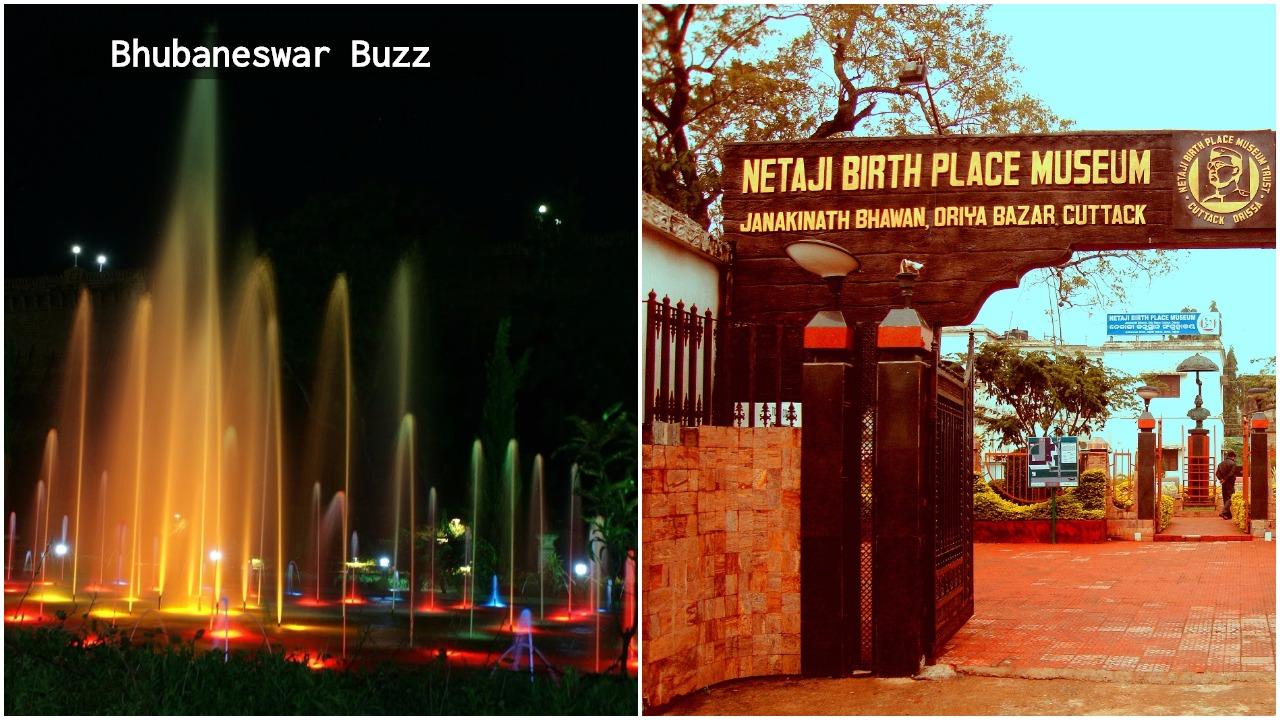 Netaji Subhas bose museum musical fountain bbsrbuzz