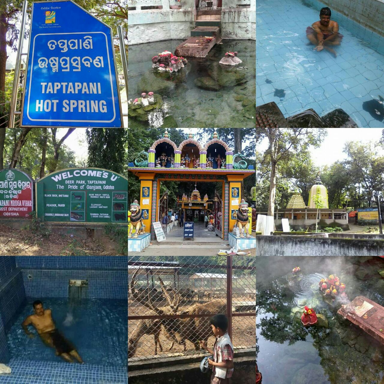 Odiapost hot spring travel destinations in odisha 1