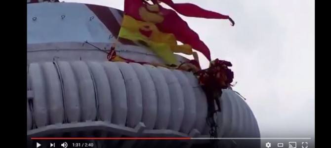 Video of : Patitapabana Bana Flag Change in Puri Jagannath Temple, seen yet?