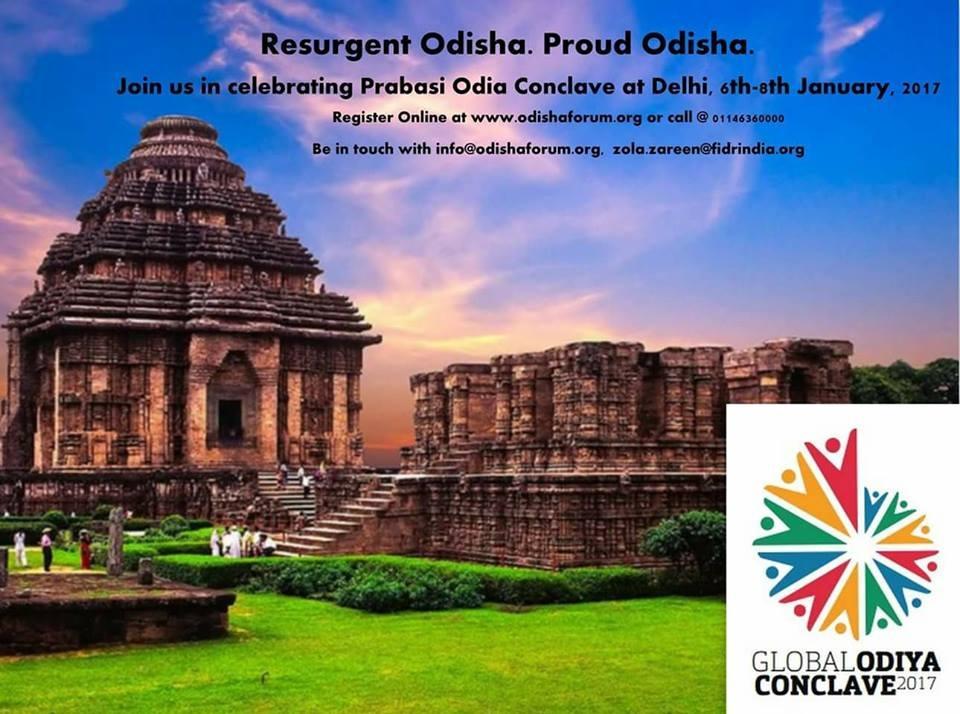 Prabasi Odia Conclave bhubaneswar buzz 1
