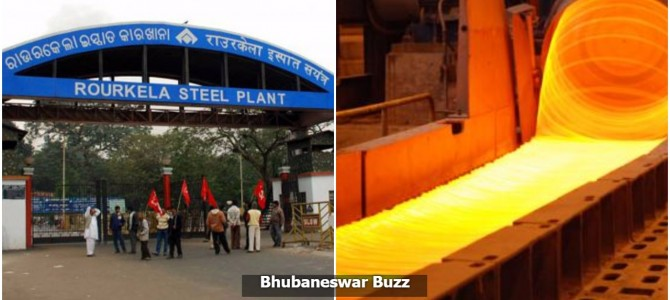 Plate Mill of Rourkela Steel Plant creates new record
