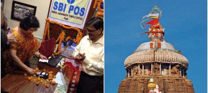 Puri Jagannath Temple goes Digital SBI chief makes first donation via PoS