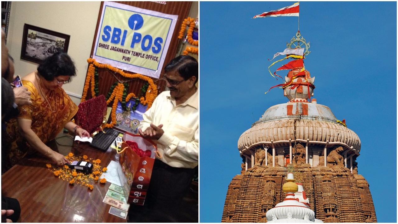 SBI puri jagannath temple POS