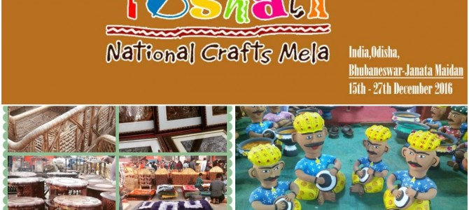 Bhubaneswar gets ready for Toshali National Crafts Fair from Dec 15