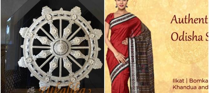 Odisha finally thinking of showcasing home grown brands like Utkalika and Boyanika in international markets