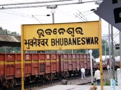 bhubaneswar railway