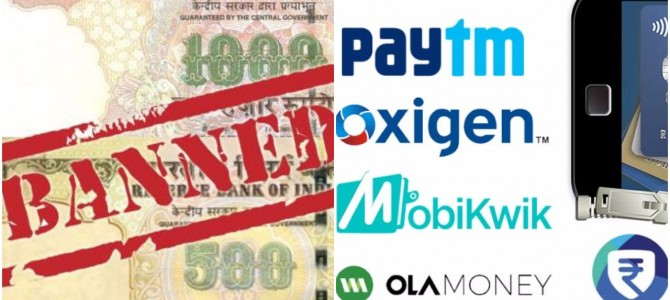 Demonitisation : Odisha govt plans statewide campaign on digital payment