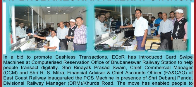 Demonitsation : East coast railways introduces POS machines in bhubaneswar for cashless transactions, other stations to get too