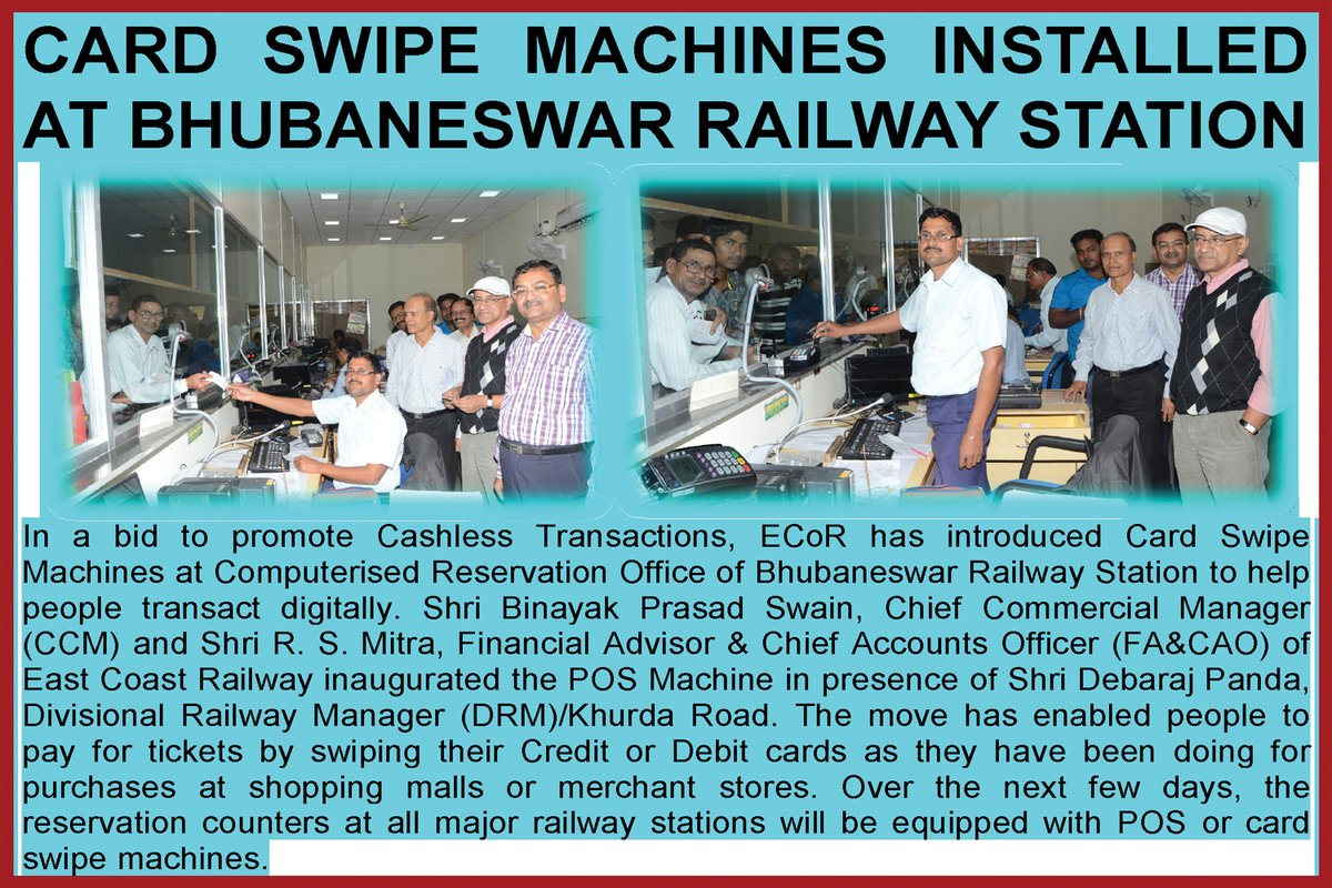 east coast railway card swiping machine