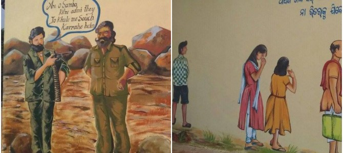 Bhubaneswar uses Wall Art to spread the message against Open Defecation and Littering