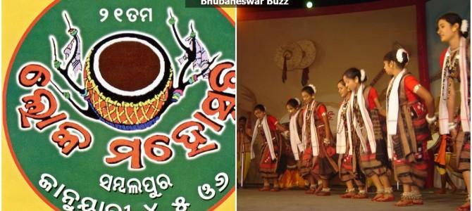 Sambalpur Gets ready for Lok Mahotsav from January 4th, a cultural extravaganza
