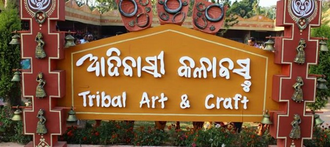 Annual Tribal Fair : Adivasi Mela is all set to kick off in bhubaneswar on Jan 26, but at a new place, read here