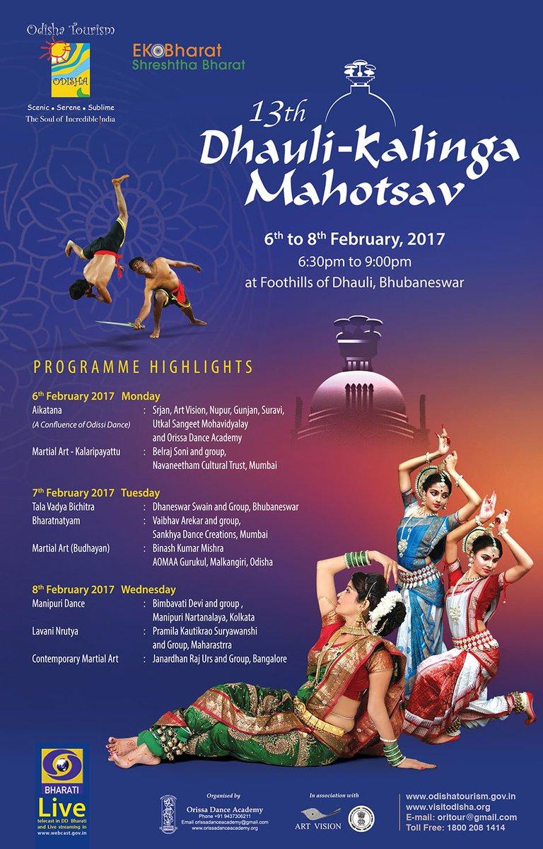 Dhauli kalinga mahotsav 2017