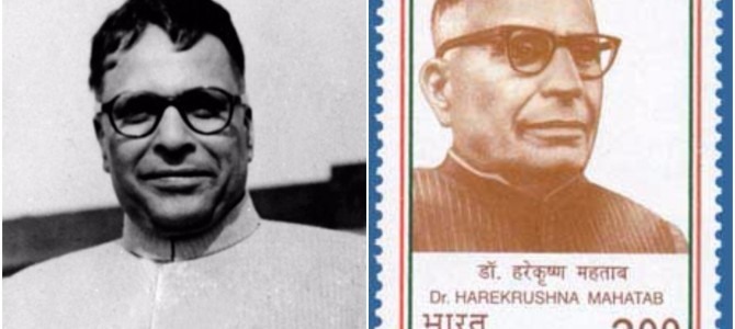 Remembering Utkala Keshari Dr Harekrushna Mahatab : former CM of Odisha, some titbits on him