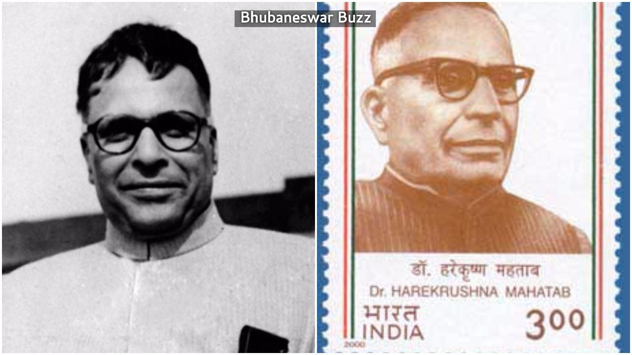 Harekrushna-Mahatab-bhubaneswar buzz